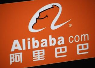 alibaba ipo logo