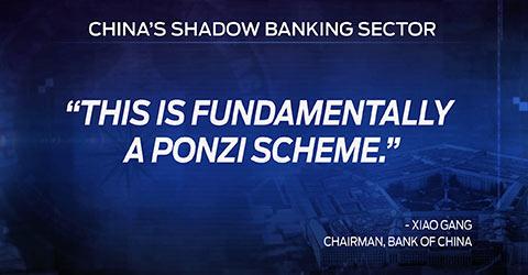 china ponzi scheme