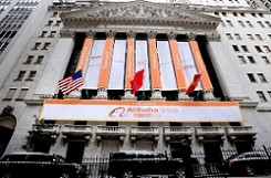 Alibaba (NYSE: BABA) Stock Price Hits New High on Earnings Beat – What to Watch Now