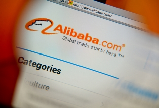 Alibaba ipo date price