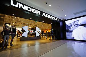 under armour stock split date