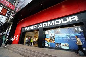 Under Armour Stock Split