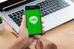 Line stock price