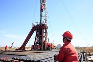 wti crude oil price today